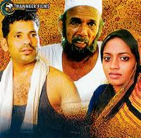 "National Film Award ""Byari And Deool"""